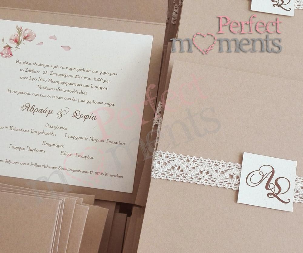 2072 - Προσκλητήριο γάμου roses