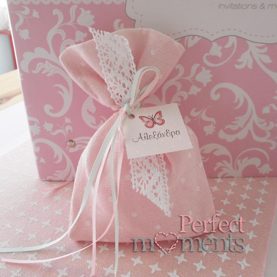 3303 - Πουγκί ροζ πουα με δαντέλα