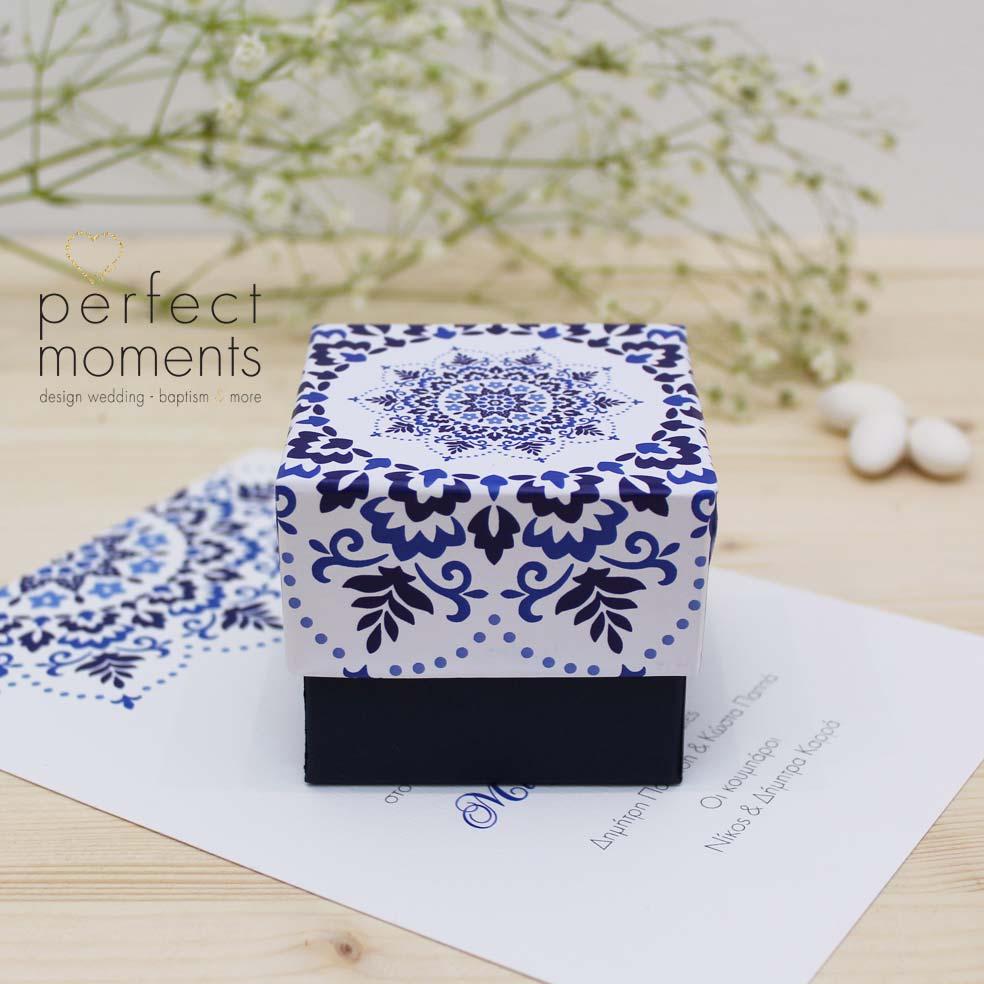 4120 - Μπομπονιέρα Γάμου Κουτί Boho Blue