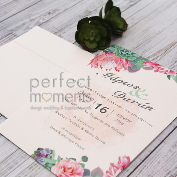 909 - Προσκλητήριο Γάμου Παχύφυτα