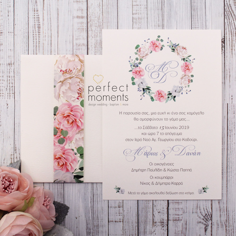 dccfc743f196 Προσκλητήρια Γάμου   912 - Προσκλητήριο Γάμου στεφανάκι με λουλούδια