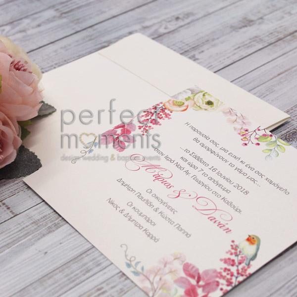 915 - Προσκλητήριο με λουλούδια
