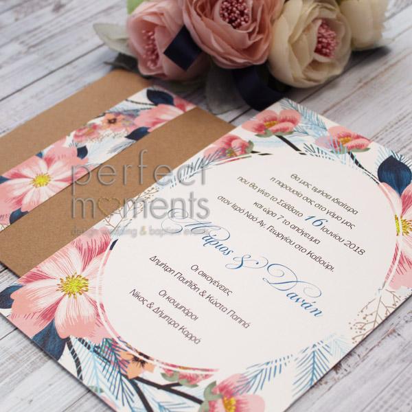917 - Προσκλητήριο Γάμου Tropical