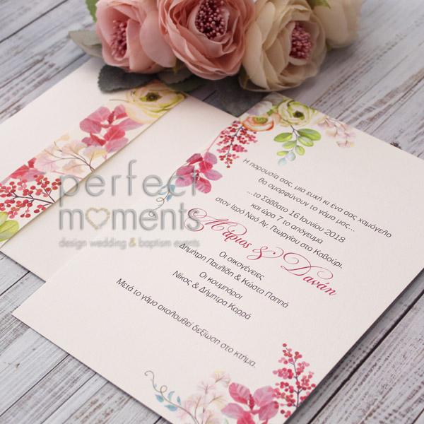 921 - Προσκλητήριο Γάμου Flowers