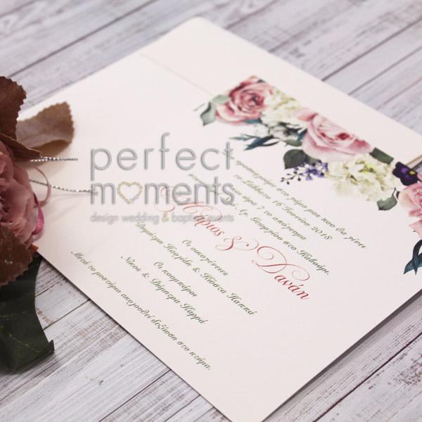 928 - Προσκλητήριο Γάμου Τριαντάφυλλα
