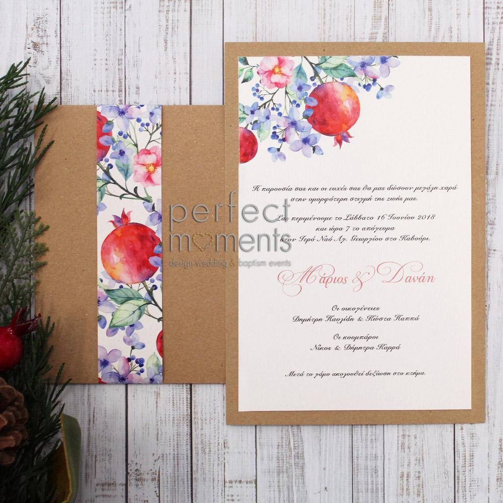 937 - Προσκλητήριο Γάμου Ρόδι