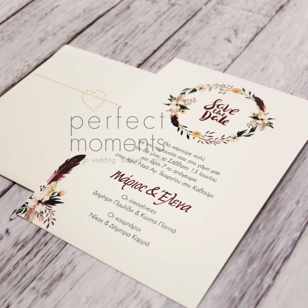 963 - Προσκλητήριο Γάμου Boho Στεφάνι με Φτερά