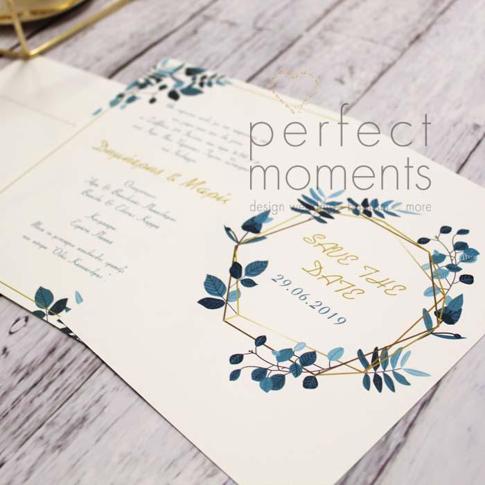 965 - Προσκλητήριο Γάμου Μπλε Χρυσό
