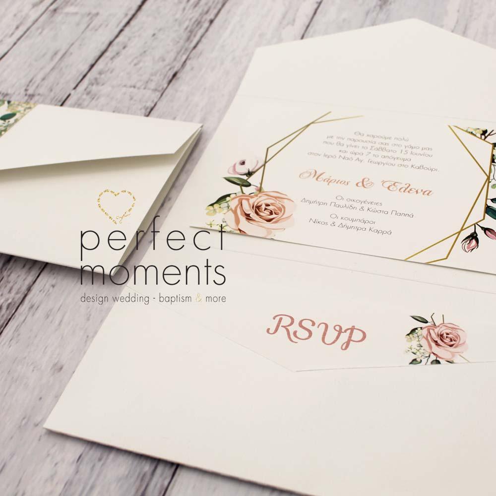 946L - Προσκλητήριο Γάμου Gold and Roses