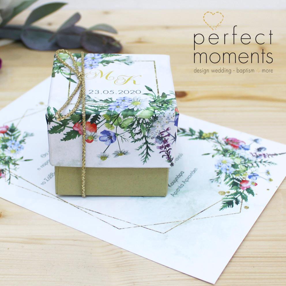 20322 - Μπομπονιέρα γάμου κουτάκι με εκτύπωση flowers