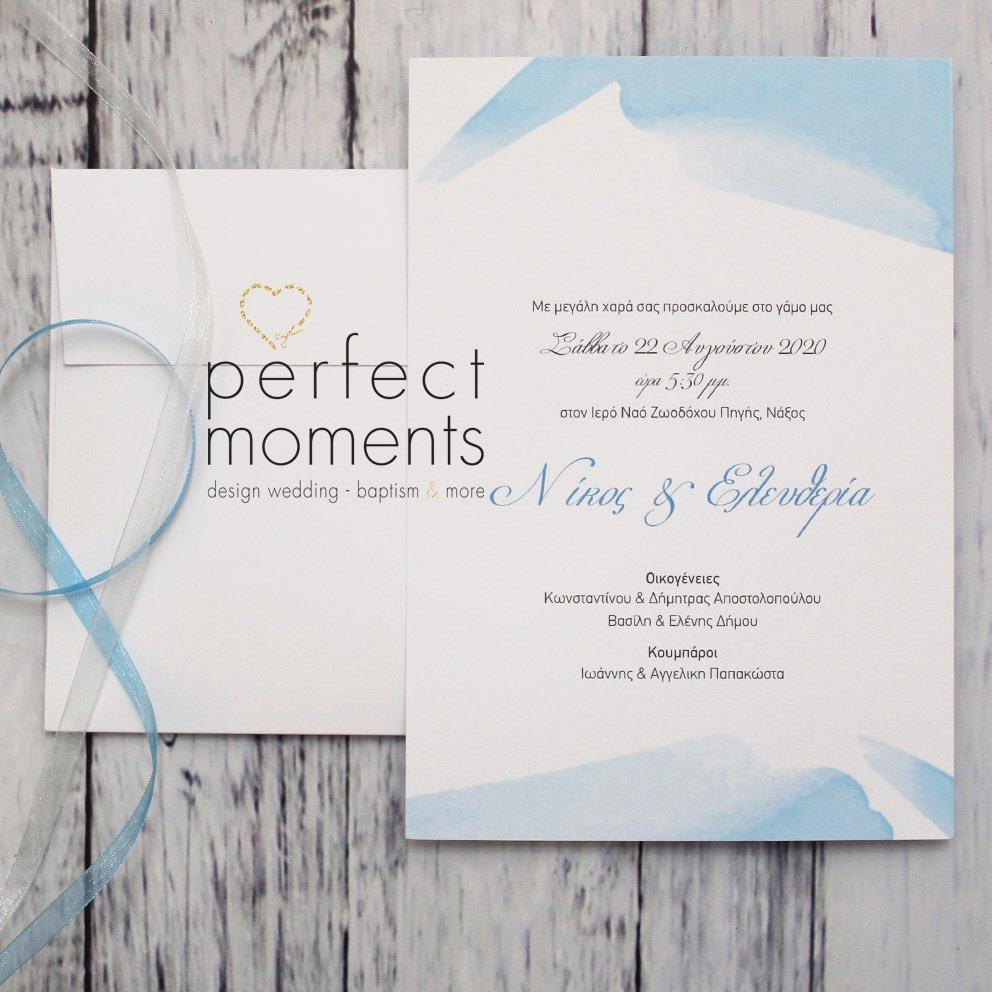 989 - Προσκλητήριο γάμου με γαλάζιες πινελιές