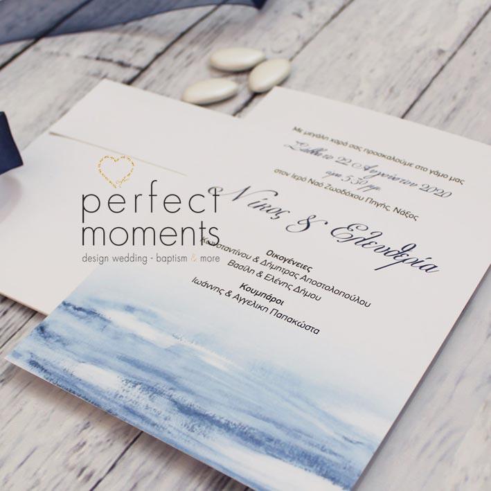 990 - Προσκλητήριο γάμου μπλε νερά