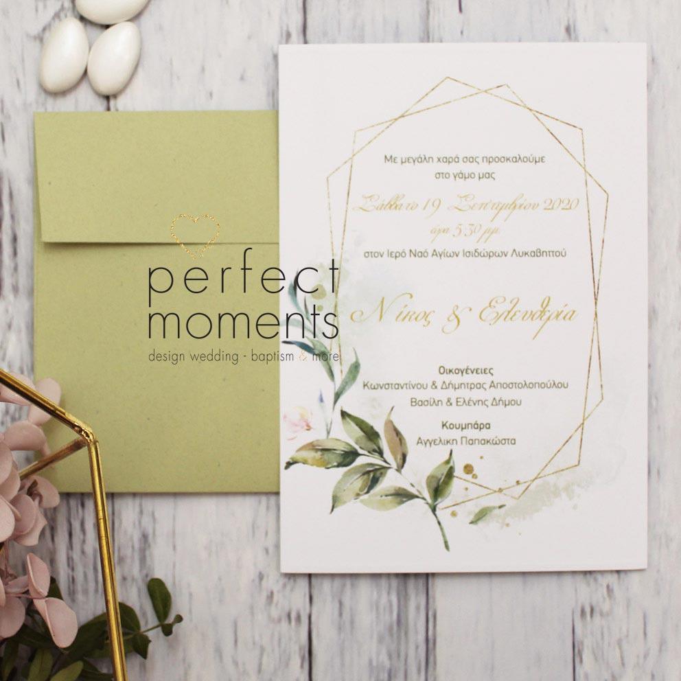 996 - Προσκλητήριο γάμου γεωμετρικό χρυσό με λουλούδια