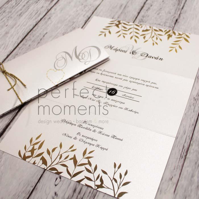 939 - Προσκλητήριο Γάμου Χρυσά Κλαδιά