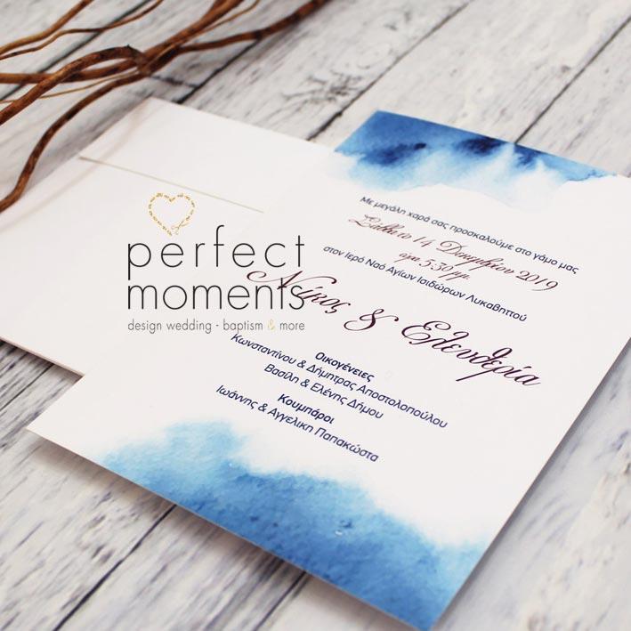 988 - Προσκλητήριο γάμου blue watercolor