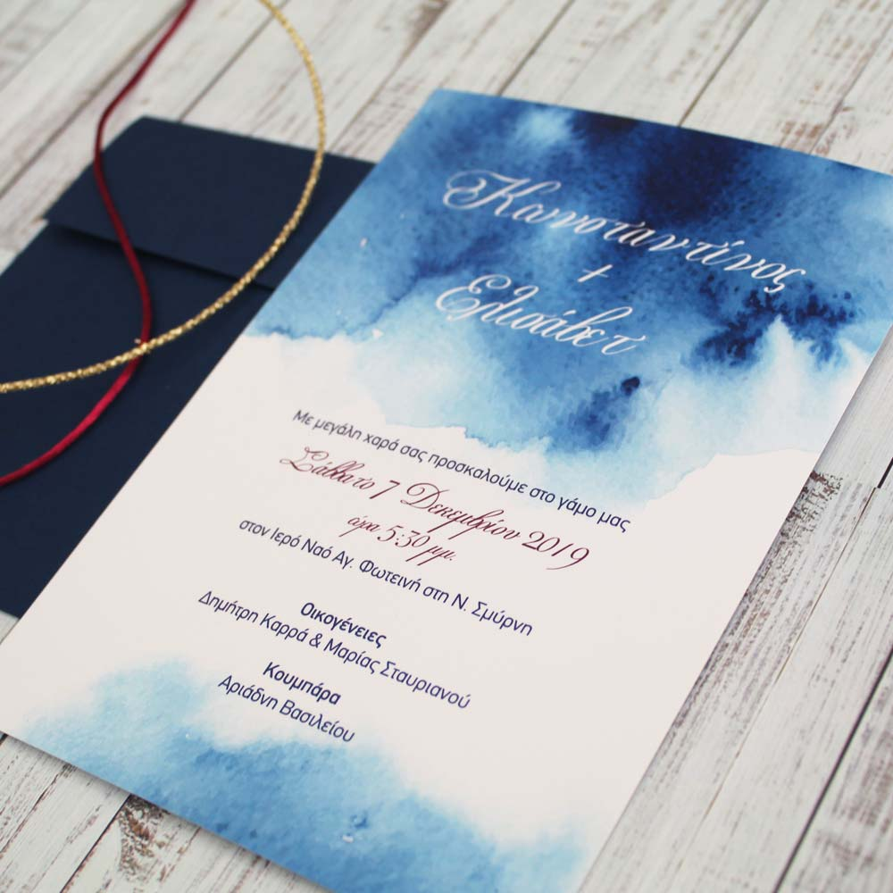 970 - Προσκλητήριο Γάμου blue watercolor